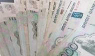 С карты женщины похитили 24 тысячи рублей.