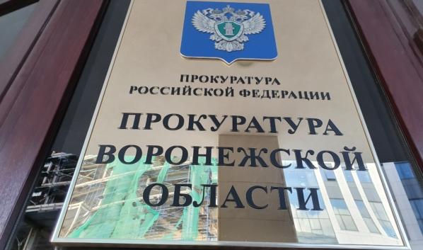 Кадровые перестановки в Воронежской области.