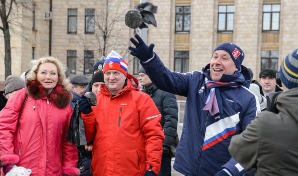 День зимних видов спорта.