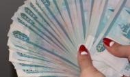 ТОП-5 высокооплачиваемых вакансий Воронежа.