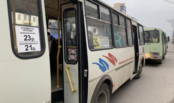 В маршрутках Воронежа может появиться пересадочный тариф.