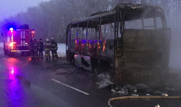 Автобус сгорел.