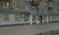 Банк «Воронеж».