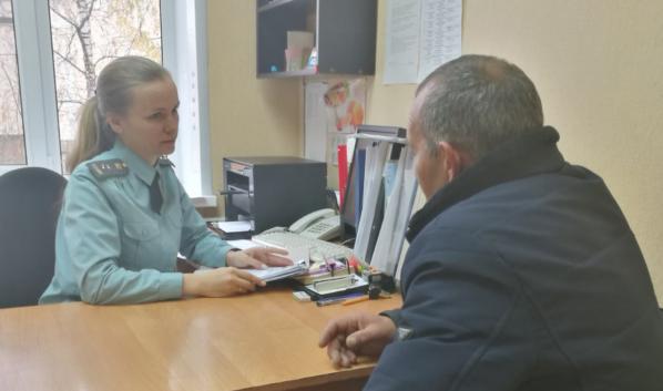 Воронежец погасил уголовный штраф, чтобы выехать за границу.