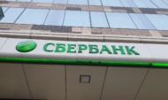 Клиенты Сбербанка переводят деньги в благотворительные фонды.