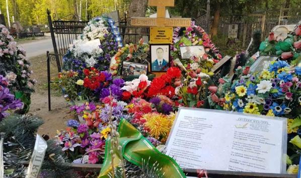 Роман Филипов похоронен на Коминтерновском кладбище Воронежа.