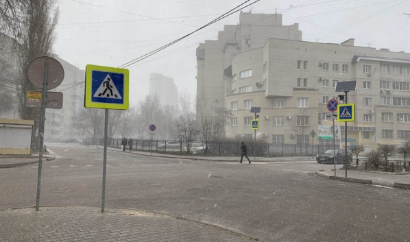 В Воронеж вновь придет похолодание со снегом.