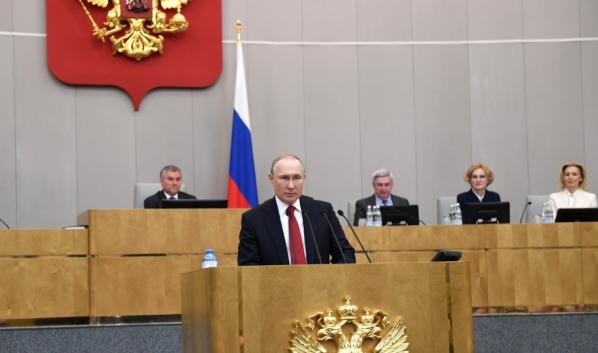 Владимир Путин на заседании в Госдуме.