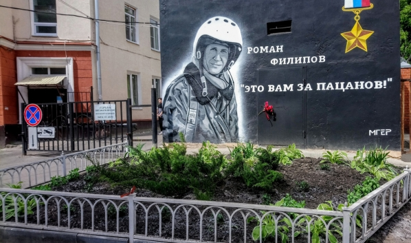 Кликните на фото, чтобы узнать о граффити в честь Романа Филипова.
