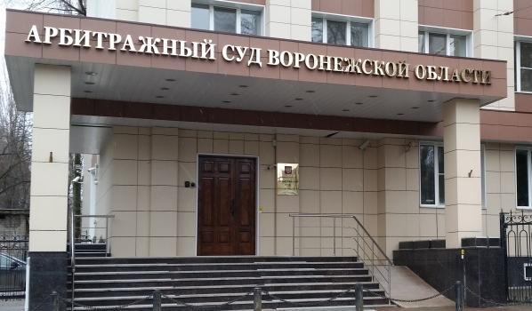 Арбитражный суд.