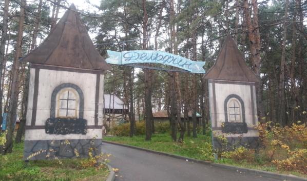 Парк «Дельфин» в Воронеже.