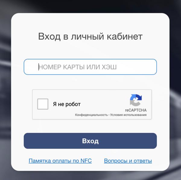 Кликните для перехода на сайт https://lk.informseti.ru