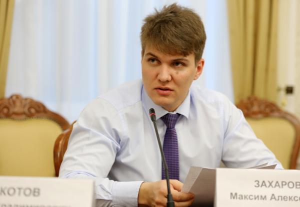 Максим Захаров.
