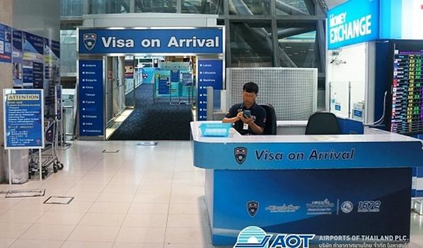 Аэропорт в Таиланде.