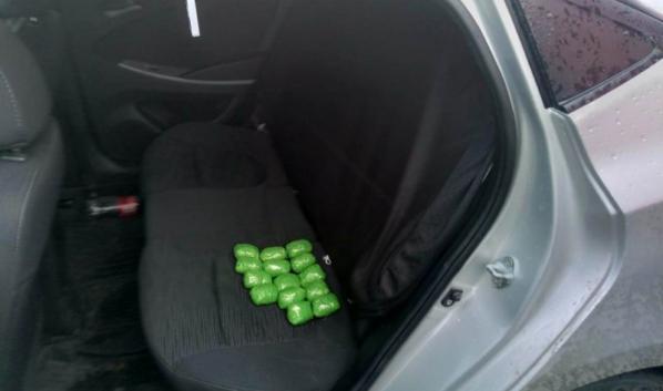 Наркотик был спрятан в машине.