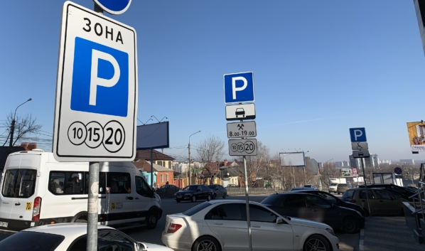 За неоплату парковки грозят крупные штрафы.