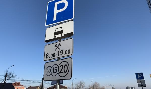 Теперь за неоплату парковок смогут штрафовать.