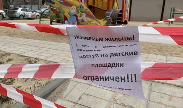 В Воронежской области ввели режим всеобщей изоляции из-за коронавируса.