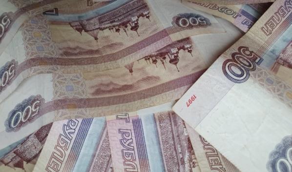 Мужчина лишился 30 тысяч рублей.