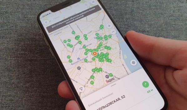 Отделения можно найти в мобильном приложении Сбербанка.