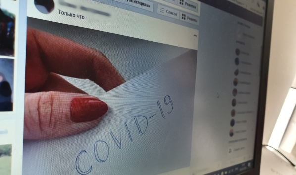 Воронежцев оштрафуют за распространение фейков о коронавирусе.