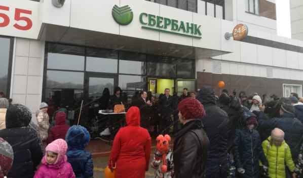 Новый офис Сбербанка открылся в Шилово.