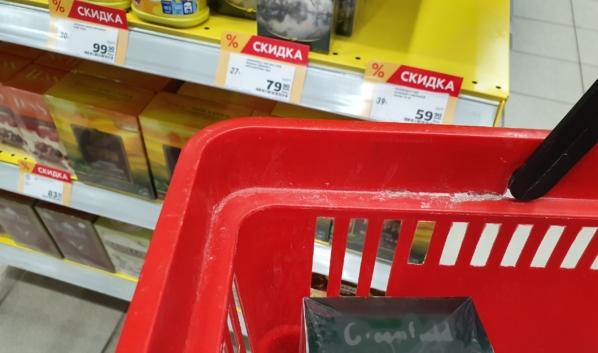 Мужчина обокрал супермаркет.