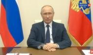 Обращение Владимира Путина к жителям России.