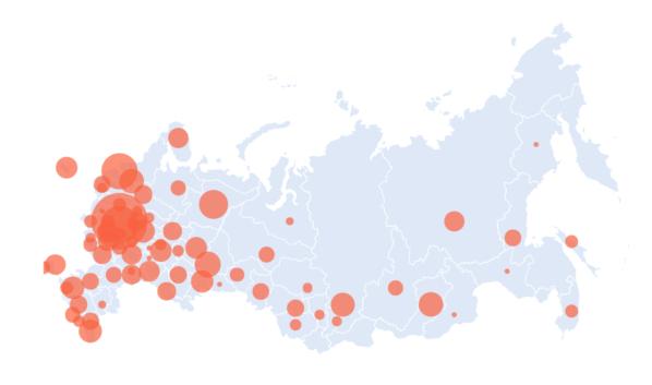 Карта распространения новой коронавирусной инфекции.