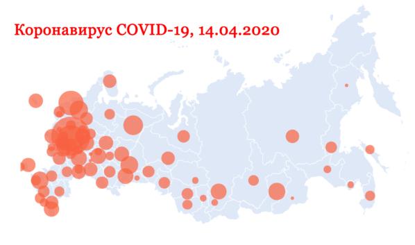 Карта распространения коронавируса в России.