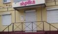 Деятельность магазина приостановили на 2 недели.