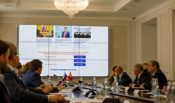 По инициативе депутатов запущен специальный сайт.