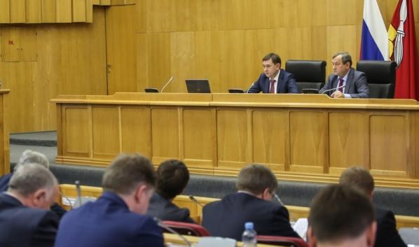 56-е заседание регионального парламента.