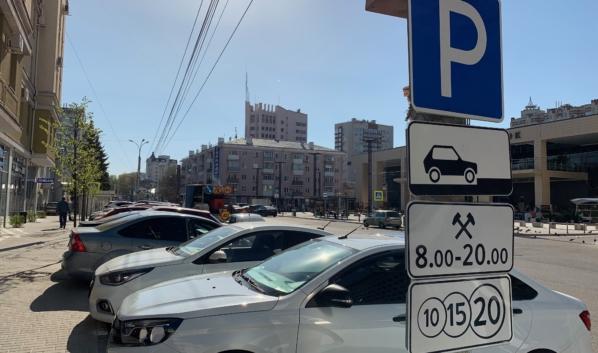 Парковки пока действуют в бесплатном режиме выходного дня.