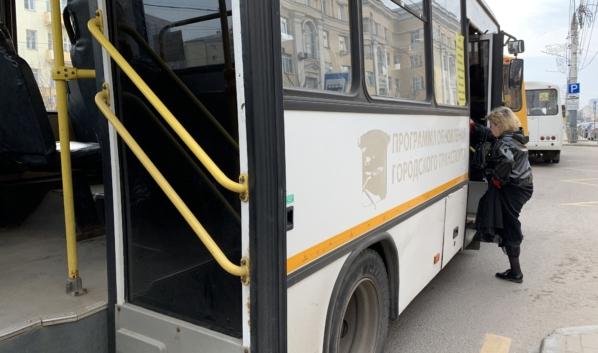 Воронеж получит новые автобусы.