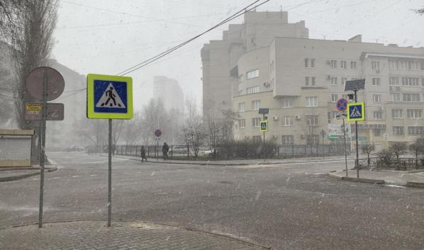 Ожидается снег с дождем.