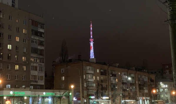 Телебашня в Воронеже.