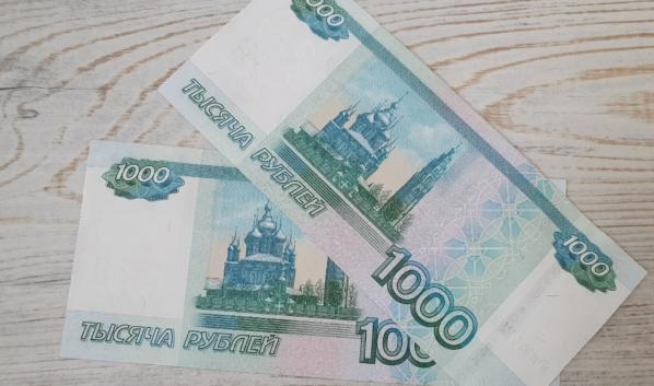 Родителям переведут по 2 тысячи рублей.