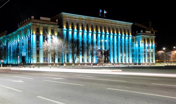 «Зажги синим» в Воронеже.