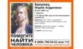 В Воронеже пропала 30-летняя женщина.