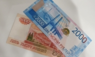 Мужчина похитил со счета девушки 7 тысяч рублей.