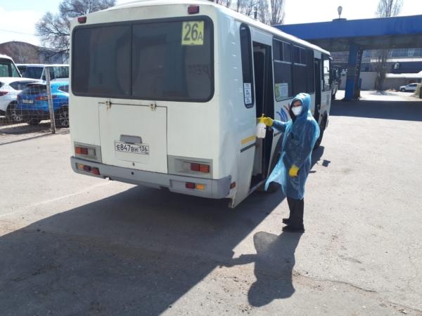 Автобус продезинфицировали.
