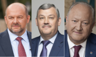 Игорь Орлов, Сергей Гапликов, Владимир Илюхин.