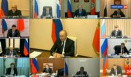 Вступительное слово Владимира Путина перед совещанием с губернаторами.