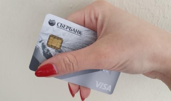 Люди сейчас предпочитают оплату картами.