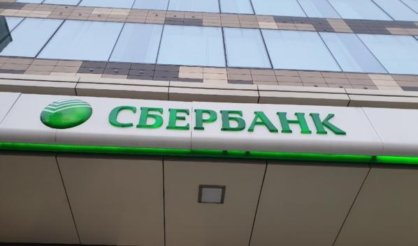 Сбербанк расширил программу зарплатных кредитов под 0%.