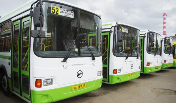 Проездной будет действовать в том числе в автобусе маршрута №52.