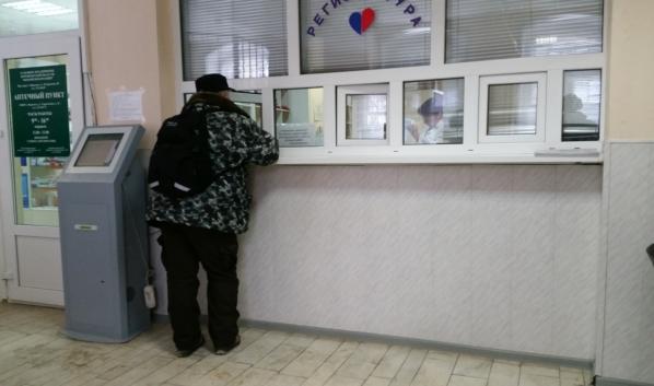 Воронежские поликлиники возобновляют плановые приемы.