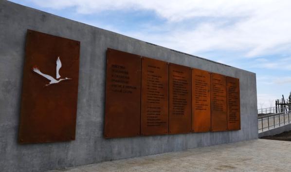 Мемориальный комплекс «Осетровский плацдарм».