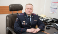 Олег Савин.